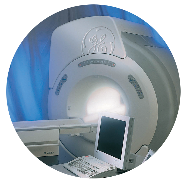 mri lighting